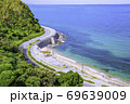 福岡県糸島市 絶景ドライブコース 69639009