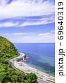 福岡県糸島市 絶景ドライブコース 69640319