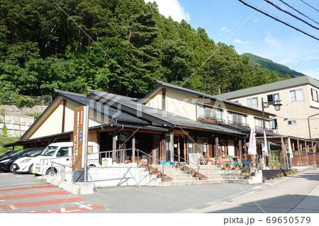 山田温泉(信州高山アンチエイジングの里 スパ・ワインセンター) 69650579