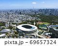 国立競技場周辺と新宿副都心/Aerial view.2020撮影 69657324