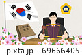Different commemorative days in June, South Korea 013 69666405