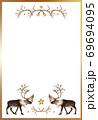 クリスマスカード 69694095