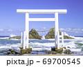 福岡県 糸島市  二見ヶ浦の白い鳥居と夫婦岩 69700545