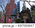 かつて遊郭として栄えた東京台東区吉原にある弁天池 69700847