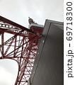 真下から見る東京タワー日中バージョン 69718300