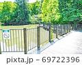 【都立公園】小山内裏公園 水辺の広場 大田切池【色鉛筆】 69722396