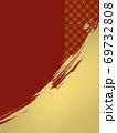 和柄背景 和風 和柄 日本的 和紙 フレーム 金屏風 古典的 市松模様  69732808