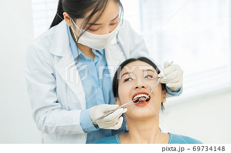 Dental, dentist, clinic 69734148