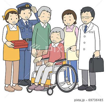 高齢者を地域でサポート 69736485
