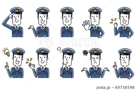 イラスト素材:若い男性警察官、セット、コレクション 69738598