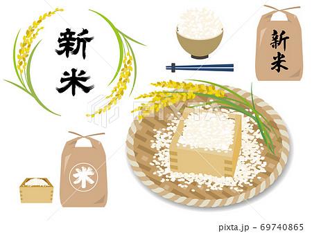 米,新米,白米,ご飯 69740865