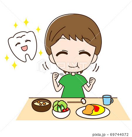 よく噛んで食べる子どもと丈夫な歯 69744072