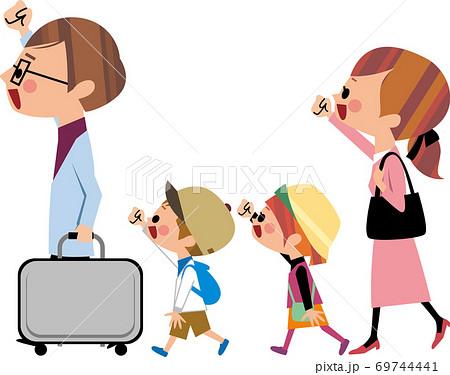 家族旅行 69744441
