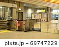 駅 構内 改札口 69747229