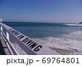 【アメリカ西海岸】白い桟橋とNo jumping or divingの文字 69764801
