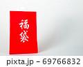 福袋 69766832