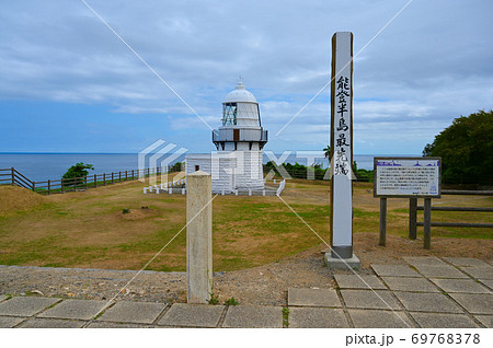 禄剛埼灯台(狼煙の灯台) 珠洲市 69768378