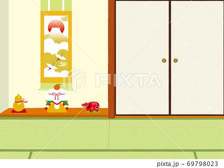 正月の和室 イラスト 69798023