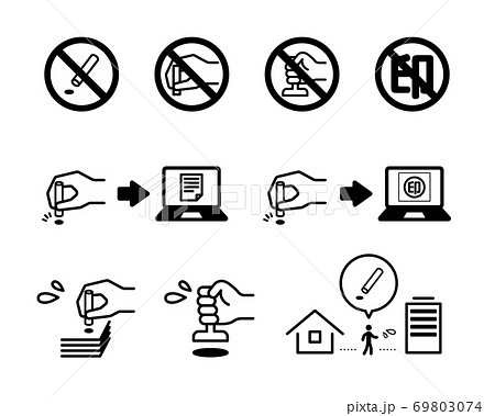 廃止 印鑑 押印廃止は、印鑑証明が必要なもの、銀行印が必要なもの、契約書などを除く