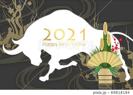 2021年丑年年賀状 69818184