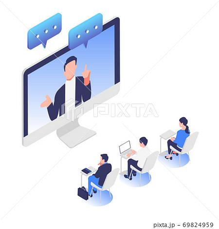 オンラインでウェビナーを受講している人たちのイメージイラスト素材 69824959