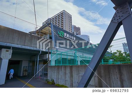 神奈川県川崎市中原区のJR横須賀線 武蔵小杉駅(新南改札)のガード下付近 69832793