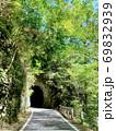 愛媛県久万高原町の面河渓へ行くトンネル 69832939