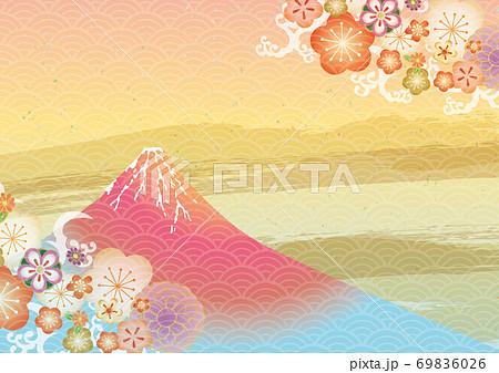 2021年 おめでたい富士山の背景イラスト 69836026