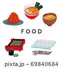 麺類、食べ物のセット 69840684