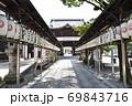 桑名宗社春日神社の奉納提灯 69843716