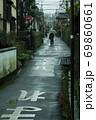 歩いていく 69860661