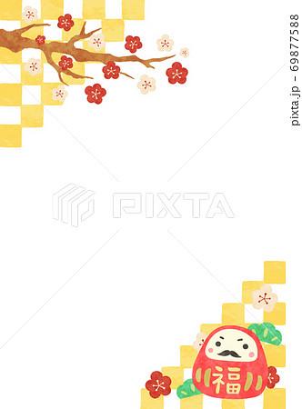 かわいいダルマと市松模様の年賀イラスト 69877588