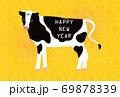 丑年-年賀状テンプレートえ-2テク 69878339