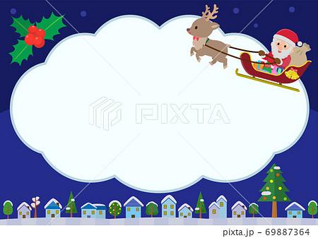 クリスマス 飛ぶサンタクロースとトナカイ フレーム枠 デザイン イラスト 69887364