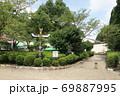 名古屋市動物愛護センター 69887995