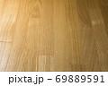 木目 69889591