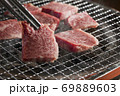 焼肉 69889603