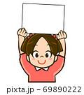 パネルを持った人物のイラスト/女の子 69890222