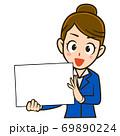 パネルを持った人物のイラスト/ビジネスウーマン 69890224