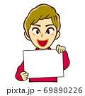 パネルを持った人物のイラスト/若い男性 69890226