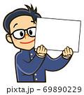パネルを持った人物のイラスト/男子学生 69890229