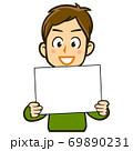 パネルを持った人物のイラスト/若い男性 69890231