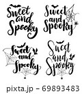 Sweet and spooky hand lettering 69893483