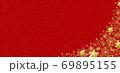 雪の結晶 背景 赤 金粉 69895155