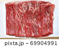 薄切り牛肩肉 69904991