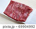 薄切り牛肩肉 69904992