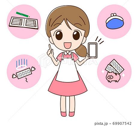 スマホで家計簿を管理する主婦 69907542