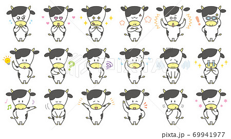 牛のキャラクター 基本ポーズセット ノーマル 69941977