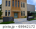 勝海舟記念館 69942172