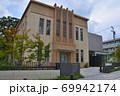 勝海舟記念館 69942174